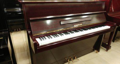 פסנתר בארוק