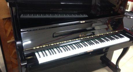 פסנתר אטלס ATLAS