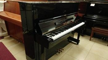 פסנתר יד שניה בלינדם