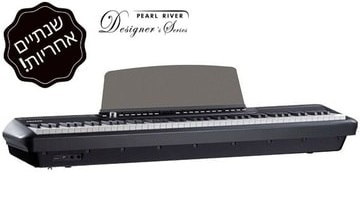 פסנתר נייד p200 pearl river
