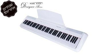 פסנתר נייד לבן pearl river p60